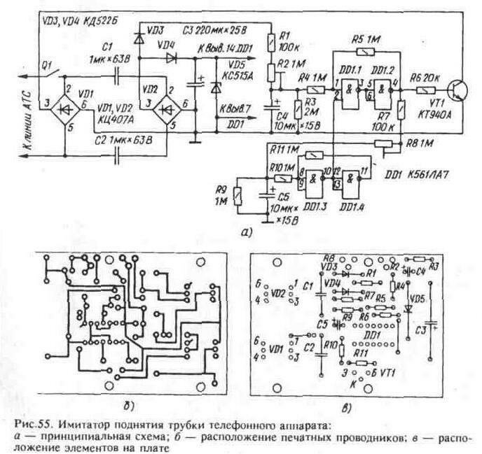 Электрическая схема имитатора